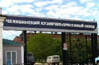 Будущее отечественного автомобилестроения будут обсуждать в Челябинске