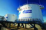 Газпром нефть: к европейским стандартам качества