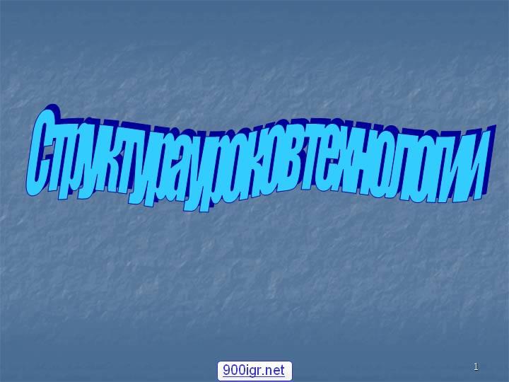 Титановые снежинки нежно удерживают нанозаготовки